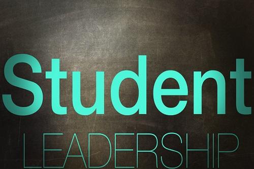 學生領袖簡介會