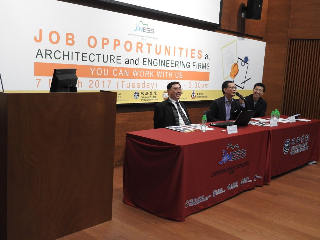 (From left) Ir Prof Adam Choy, Mr Franklin Yu and the moderator, Prof Paul Chu, Head of Department of Architecture, CHCHE.
