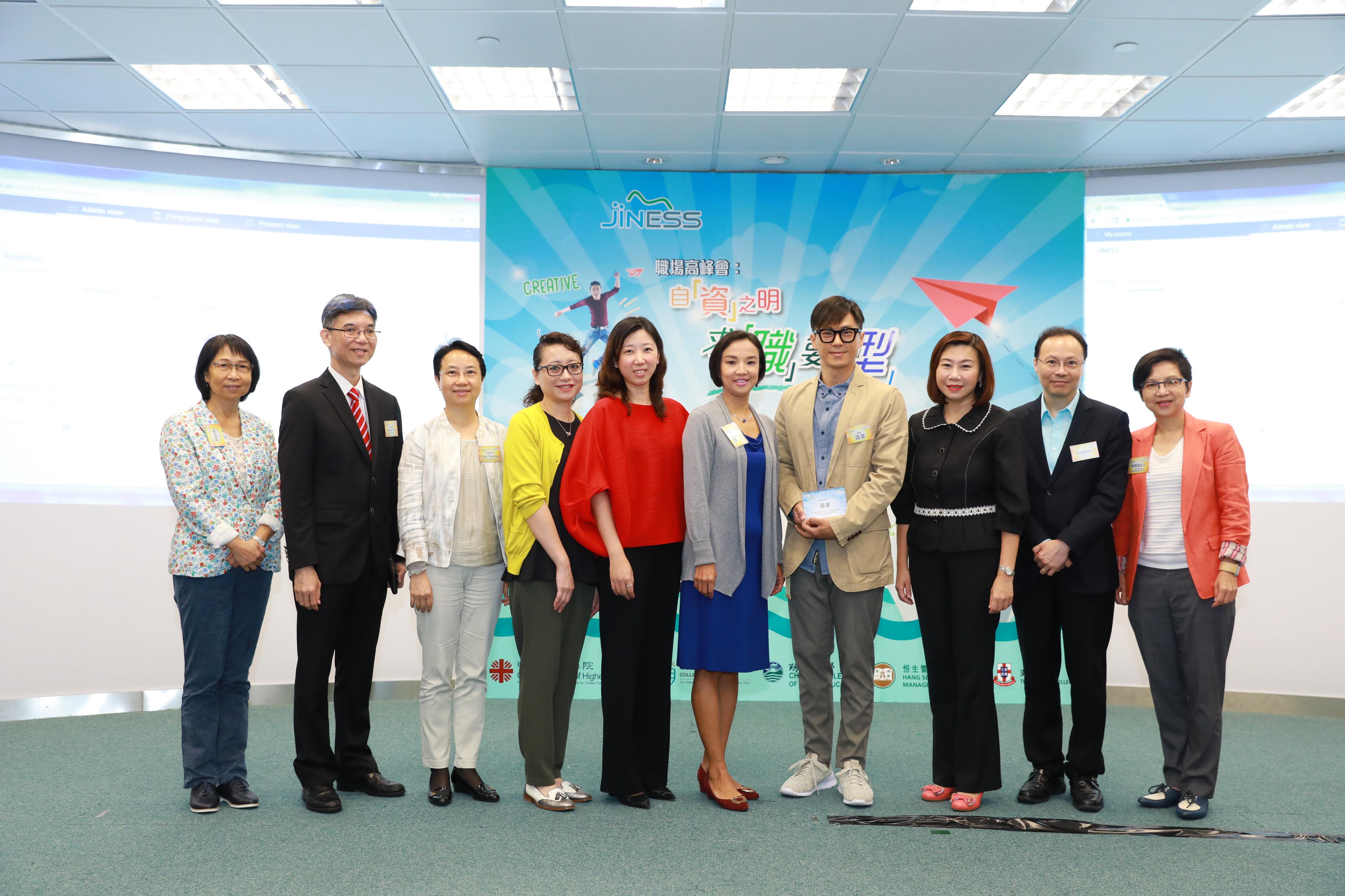 活動嘉賓與恒生管理學院代表合照