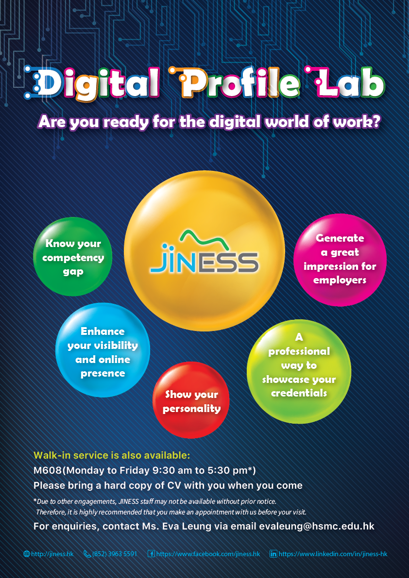are you ready for the digital world of work   u2013 jiness  u82f1 u624d u7db2