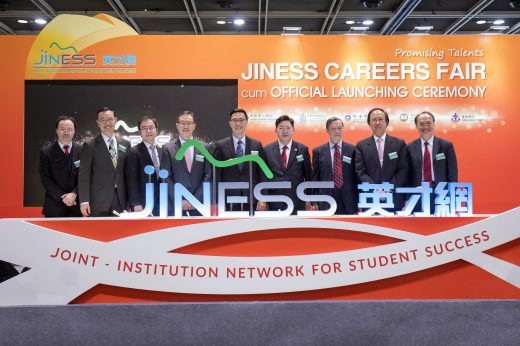JINESS Careers Fair cum Official Launching Ceremony