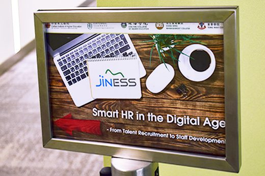 Smart HR in the Digital Age – From Talent Recruitment to Staff Development