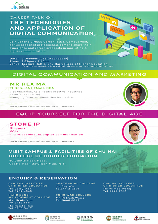 Career Talk poster (revised on 17 Sept 2018)-1